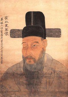 (Korea) Self- portrait by Choi Buk, painter artist Joseon dynasty. Korean Traditional, Traditional Art, Korean Painting, Korean Artist, Illustration Sketches, Seong, Conceptual Art, Figure Painting, Chinese Art