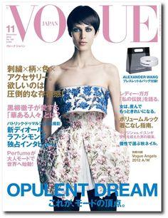 Vogue Japan November 2012 Cover - Aymeline Valade