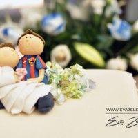 Fan of Barca - wedding cake