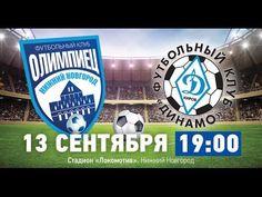 Volga Olimpiec Nizhny vs Dinamo Kirov - http://www.footballreplay.net/football/2016/09/13/volga-olimpiec-nizhny-vs-dinamo-kirov/