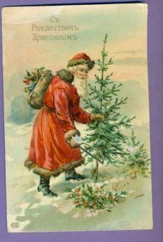 Antique St.Nicholas Postcard
