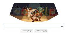 Το Google τίμα τον Κάρολο Κουν - imonline  http://www.imonline.gr/a/to-google-tima-ton-karolo-koun-464.html