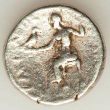 Ancients:Greek, Ancients: MACEDONIAN KINGDOM. Alexander III the Great (336-323 BC).AR tetradrachm (16.90 gm)....