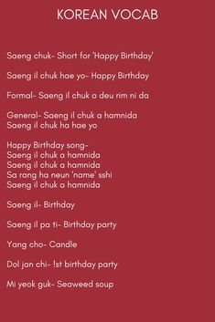 Happy Birthday... Korean Slang, Korean Phrases, Korean Quotes, Korean Words Learning, Korean Language Learning, Language Lessons, Learn Basic Korean, How To Speak Korean, Learn Korean Alphabet