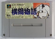 Super #Famicom :  Yokozuna Monogatari SHVC-5U http://www.japanstuff.biz/ CLICK THE FOLLOWING LINK TO BUY IT ( IF STILL AVAILABLE ) http://www.delcampe.net/page/item/id,0367703990,language,E.html