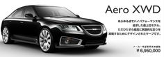 Saab Information For The Saab 9-5ng Aero XWD TTiD4 Luxury Sports Sedan In Japan #saabsunitedjapan #SAABLOVE #SAABNATION #MYSAAB #SAABWORLD