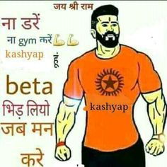 20 Best Kashyap Rajput Biradri Saryi Images Manager Quotes