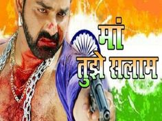 Maa Tujhhe Salaam Bhojpuri Movie Full Details | Maa Tujhhe Salaam Bhojpuri Movie First Look Poster Pawan Singh, Madhu Sharma, Akshara Singh Latest Bhojpuri Movie Maa Tujhhe Salaam Official Trailer... Read more » - Bhojpuri Movie Star Cast and Crew Details  IMAGES, GIF, ANIMATED GIF, WALLPAPER, STICKER FOR WHATSAPP & FACEBOOK