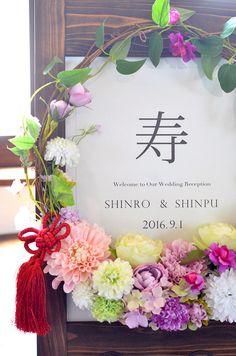和装 ウェルカムボード Welcome Boards, Welcome To Our Wedding, Wedding Reception, Wedding Stuff, Wedding Ideas, Japanese, Space, Picture Frame, Weddings
