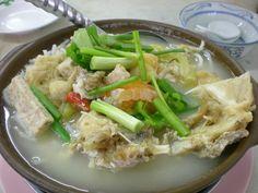 Fish Head Noodle Soup ~ Singapore Food | Recipes