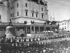 The coronation of Tsar Nicholas ll of Russia on 26 May 1896.A♥W