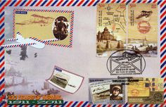 SHIP STAMP - Watercraft Philatelic Stamps Gallery: Special cover for 100 years of Air Mail - Recent Acquistion