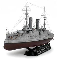 Trumpeter's 1/350 scale World War One Russian Battleship Tsesarevich (1917).