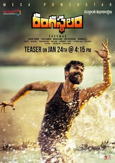 Rangasthalam Sankranthi Wishes and Teaser Announcement Poster,Rangasthalam Teaser Poster,Rangasthalam,Ram Charan-Rangasthalam Movie Teaser Poster,Ram Charan Hindi Bollywood Movies, Telugu Movies, Sankranthi Wishes, Hindi Movies Online Free, Movies Free, Movies To Watch Hindi, Cute Baby Videos, Movie Teaser, Best Dance