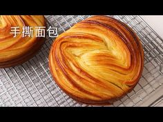 手撕千层面包,面包界的霸王花 Butter Milk Bread - YouTube Milk Bread Recipe, Bread Recipes, Baking Recipes, Dessert Recipes, Desserts, Baking Bad, Bread Baking, Cruffin Recipe, New Oven