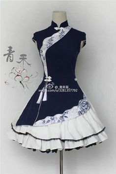 lovely japonese style
