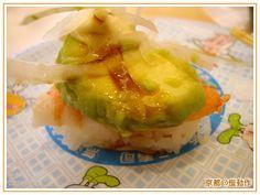 [京都‧二条] くら寿司‧便宜、好吃又好玩的迴轉壽司 @ 咩咩獅與抖抖瓜的故事 :: 隨意窩 Xuite日誌