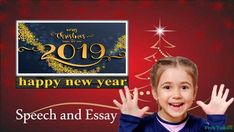 New Year is The Celebrated on the last day of the previous year. So, If you are looking for Happy New Year Speech and Essay check it out the latest on New Year Speech, Amazing Hd Wallpapers, Previous Year, Happy New Year, Students, School, Day, Happy Year, Schools