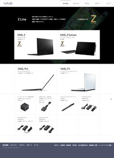 VAIO - Products