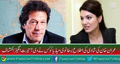 Who is the #responsible of #Imran_Khan #marriage?