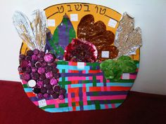tu b'shvat basket - 7 fruits of israel