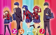 Toradora! Holy Night
