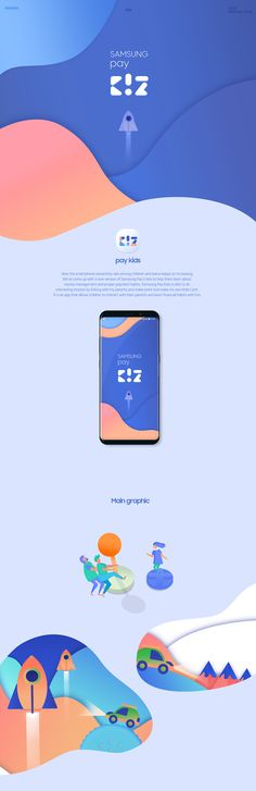 This work is just a reflection of my ideas.I made a Samsung Pay Service for children. Coperate Design, App Ui Design, Branding Design, Logo Design, Layout Design, Promotional Design, Ui Design Inspiration, App Promotion, Web Layout