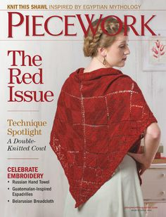PieceWork Mart/April 2014 - 轻描淡写 - 轻描淡写