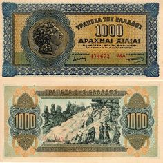 Greek bank note, greece > inflation issues drachmai Coin of Alexander at left. Waterfalls of Edessa with two women on reverse, with title of picture in white frame. Type I. Coins Worth Money, Coin Worth, Show Me The Money, Vintage World Maps, Stamp, History, Paper, Illustration, Prints