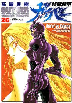 Guyver manga volume 26 cover. Reid of the Valkyria.