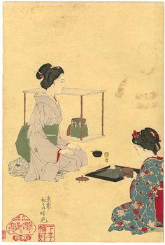 吟光「女礼式之図」 Image 1 of 3