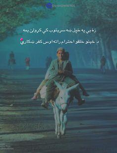 Pashto Shayari, Pashto Quotes, Brave, Poetry, Vines, Movie Posters, Art, Art Background, Film Poster