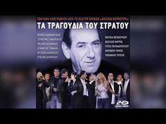 Πίτσα Παπαδοπούλου - Εγώ Να Δεις   Official Audio Release - YouTube
