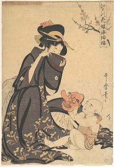 A Woman Playing with a Young Boy - Kitagawa Utamaro Period: Edo period - 1804 - Woodblock print; ink and colour on paper Era Edo, Edo Period, Geisha Kunst, Geisha Art, Japan Painting, Traditional Japanese Art, Art Japonais, Art Et Illustration, Japanese Prints