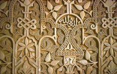 Decoración de ataurique en la Alhambra de Granada
