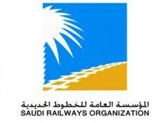 المؤسسة العامة للخطوط الحديدية تعلن عن وظائف شاغرة - http://www.watny1.com/359138.html