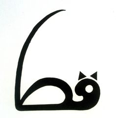 """Cat"" written in Arabic."