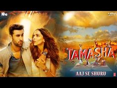 Bollywood Tamasha Full Movie (2015) in HD, 3Gp, Mp4, HD, HQ, AVI | New Hollywood Movies News | Trailer | Release Date | Posters | Watch Online Full Hollywood Movie