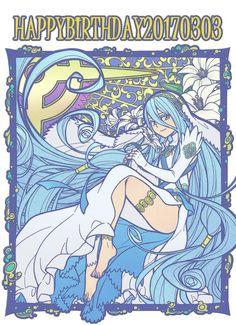 Fire Emblem - Azura/Aqua