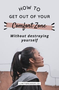 Getting out of your comfort zone is a necessary evil, but geez, does it really have to be so daunting? We don't think so! Comfort Zone Challenge, Comfort Zone Quotes, Out Of Comfort Zone, Self Development, Personal Development, Overcoming Anxiety, Positive Mindset, Self Confidence, Self Esteem