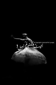 !! / محمود درويش..