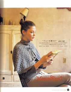 Knitting items at home. ONDORI - Azhalea Let's Knit 1.2 - Picasa Albums Web