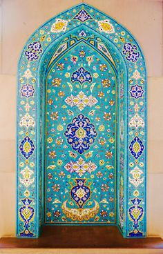 Oman Art Et Architecture, Islamic Architecture, Cool Doors, Unique Doors, Doors And Floors, Windows And Doors, Doors Galore, Door Gate, Grand Entrance