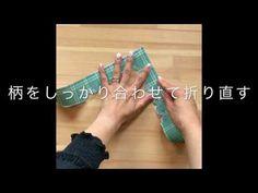 ストレートトリマーでひし形を作ろう - YouTube