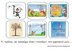 Δραστηριότητες, παιδαγωγικό και εποπτικό υλικό για το Νηπιαγωγείο: Καθαρή Δευτέρα και Χαρταετοί στο Νηπιαγωγείο: Φύλλο Εργασίας με Κάρτες Ακ... Kite, Kindergarten, Education, Blog, Carnival, Dragons, Kindergartens, Blogging, Onderwijs
