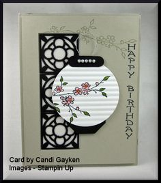 handmade card ... Asian theme ... paper lantern crimped paper ...neutral colors ...