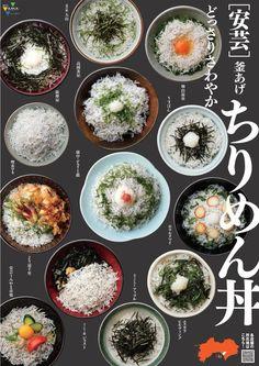 http://amanavi.com/news/donposter_aki.jpg