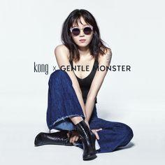 Kong Hyo Jin for Kong X Gentle Monster Gong Hyo Jin, Fashion Mag, Kim Woo Bin, Korean Star, Korean Actresses, Woman Crush, Korean Beauty, Girl Crushes, Her Style