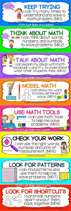 Why I Love Common Core Math - Eight Standards for Mathematical Practice, part 3 #teachingkidsmath