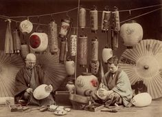 Japanese lantern shop (with Japanese fans...)